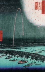 浮世絵 太田記念美術館8月の展示「江戸の花火」