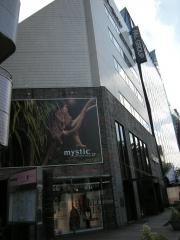 パルがマーケティング室新設で、ブランド戦略本格強化へ