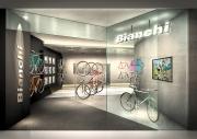 表参道ヒルズにユニーク店、今秋、自転車「Bianchi」」など