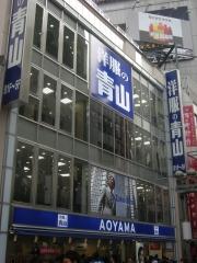 「洋服の青山 渋谷駅前総本店」が11日オープン、渋谷センター街に都心旗艦店舗として