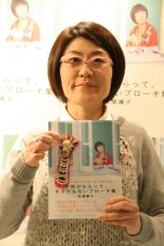 光浦靖子、手芸本第2弾を発売 今年の目標は「嫁に行くこと」と宣言