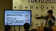 「5月中の大枠合意目指す」  小池知事が2020年東京五輪の経費分担に言及
