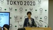 2040年に向けた東京のグランドデザイン  都が素案公表