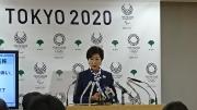 小池知事が自民党に離党届提出  都民ファースト代表就任に伴い