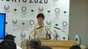 豊洲へ移転し築地を再開発  小池知事が市場移転方針を表明