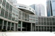 子どもの受動喫煙防止   東京都議会で条例成立