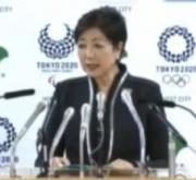 豊洲市場 来年10月11日に開場日を決定