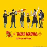 「銀魂 × TOWER RECORDS」12/24(木)からコラボグッズ発売、コラボカフェスタート!