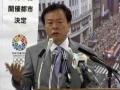 2013年7月19日 猪瀬直樹東京都知事会見