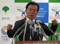 2013年9月20日 猪瀬直樹東京都知事会見