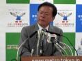 2013年9月27日 猪瀬直樹東京都知事会見