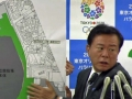 2013年11月8日 猪瀬直樹東京都知事会見
