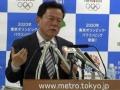 2013年11月15日 猪瀬直樹東京都知事会見