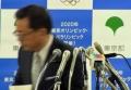 2013年12月13日 猪瀬直樹東京都知事定例会見