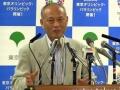 2014年5月30日 舛添要一東京都知事定例記者会見