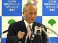 2014年12月19日 舛添要一東京都知事定例記者会見