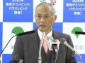 2015年1月6日 舛添要一東京都知事定例記者会見