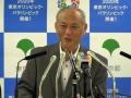 2015年10月2日 舛添要一東京都知事定例記者会見